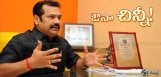 chinni-krishna-says-director-of-chiru-150th-film