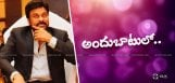 Chiranjeevi-at-Shatamanam-Bhavati-success-meet