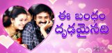 Pawan-Kalyans-touted-girlfriend-Danah-is-already-m