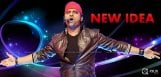 devi-sri-prasad-new-private-album-with-15-beggars