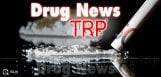 discussion-on-trps-for-drug-news