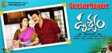 drushyam-movie-given-clean-u-certificate