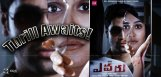 adivi-sesh-evaru-first-look