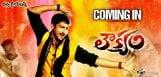 gopichand-loukyam-movie-release-confirmed