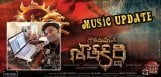 latest-music-update-of-goutamiputra-satakarni