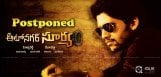 guntur-court-stay-on-auto-nagar-surya-release