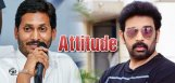 jd-chakravarthy-comments-on-jagan