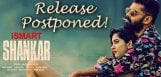 ismart-shankar-movie-release-postponed