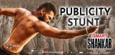 ismart-shankar-movie-publicity-stunts