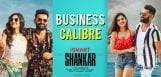 puri-ismart-shankar-movie-business-