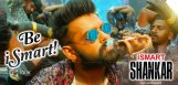 iSmart-shankar-smart-warning