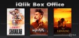 iQlik-box-office-iSmart-Shankar-mrkk-lion-king