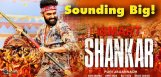 iSmart-shankar-movie-opening-collections
