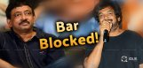 ismart-shankar-rgv-puri-bar-blocked