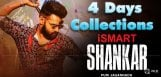 iSmart-shankar-4-day-collection