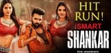 iSmart-shankar-hit-30crore