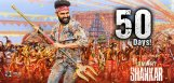 ismart-shankar-movie-50days