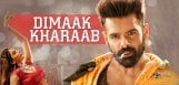 iSmart-dimaak-kharab-video-song-out