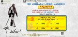 idi-modalu-logo-launch-contest-3rd-question
