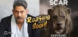 tollywood-actors-voice-for-lion-king-telugu