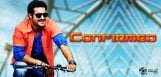 jr-ntr-film-with-nandamuri-kalyan-ram-confirmed