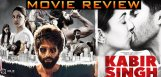 kabir-singh-movie-review-and-rating