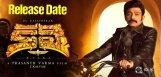 rajashekar-kalki-movie-release-date
