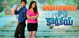 karthikeya-collected-20-crores-in-20-days
