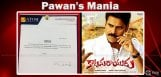 katamarayudu-holidays-in-software-companies