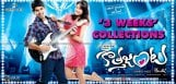 kotha-janta-total-3-weeks-collections