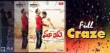 maaya-telugu-movie-kannada-remake-rights-soldout