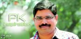 madhura-sreedhar-inspiration-from-pawan-kalyan