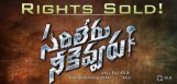 sarileru-neekevvaru-satellite-rights