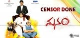 manam-censor-report-and-release-date-confirmed