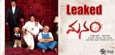 manam-video-songs-leaked