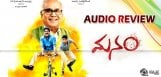 manam-movie-audio-review