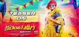 manchu-manoj-current-teega-trailer-on-sep-3rd