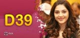 mehreen-joined-d39-cast-and-crew