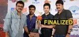 memu-saitham-cricket-with-stars-full-details
