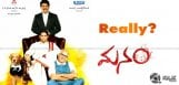 naga-chaitanya-father-of-nagarjuna-in-manam