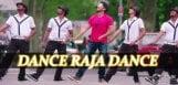 naga-chaitanya-oka-laila-kosam-trailer