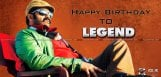 nandamuri-balakrishna-birthday-special-article