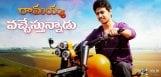 nandamuri-mokshagna-movie-title-registered