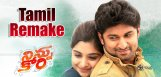 nani-ninnu-kori-movie-getting-tamil-remake