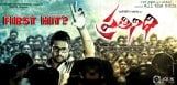nara-rohit-prathinidhi-movie-collection-analysis