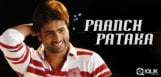 nara-rohit-upcoming-movie-releases-n-new-movies