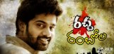 naveen-chandra-new-film-titled-racha-rambola