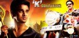 nikhil-kartikeya-n-tarakratna-kakatiya-titles