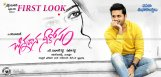nithiin-chinnadana-neekosam-first-look-released