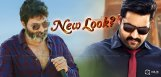 ntr-trivikram-movie-details-newlook